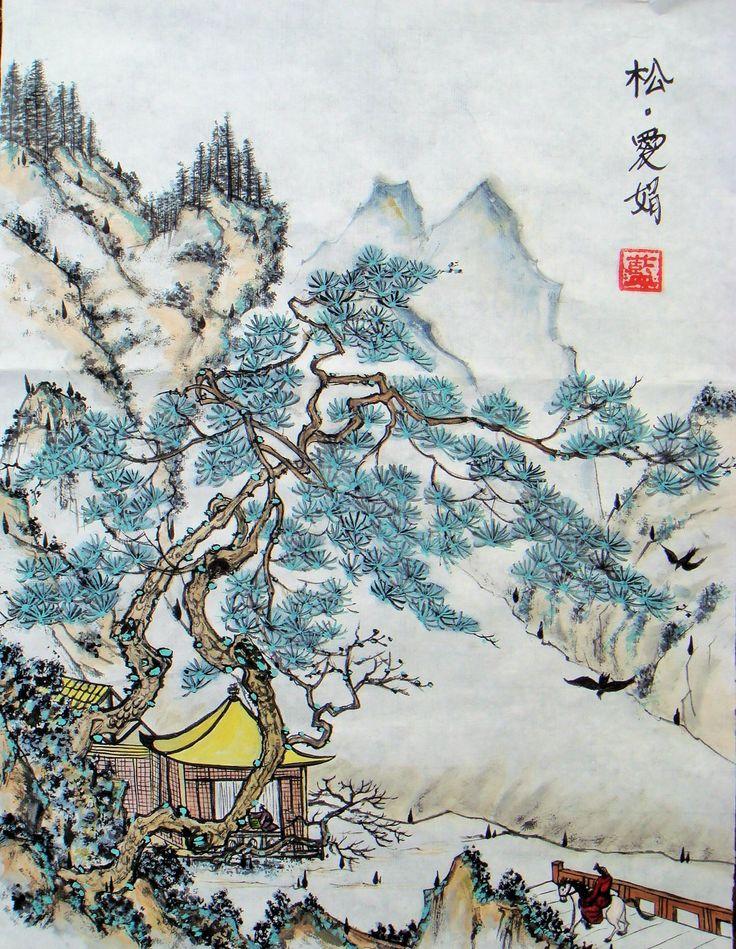 """A Peaceful Pine Retreat'"