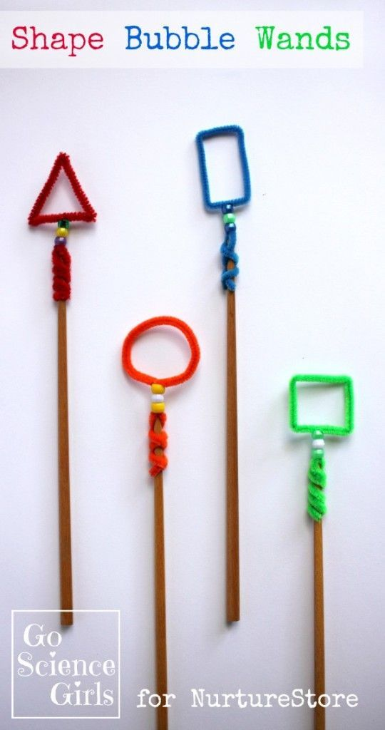 Make Shape Bubble Wands - fun way for toddlers and preschoolers to learn shapes (with a bit of bubble science)