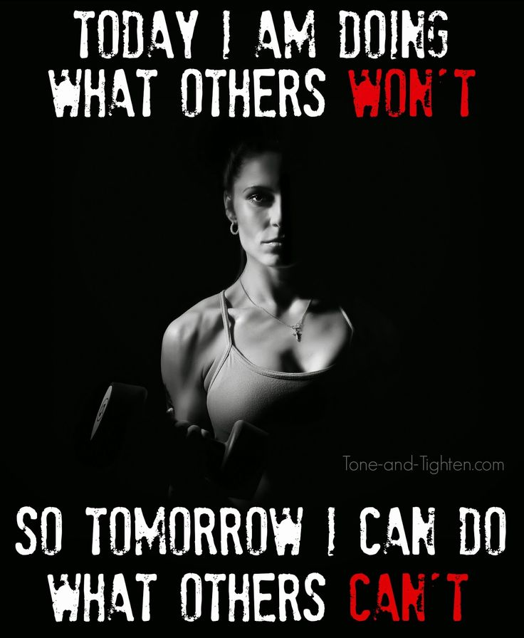 Do something amazing today. You will look back and be grateful you did. #fitness #motivation from Tone-and-Tighten.com