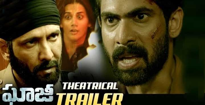 Rana Ghazi Movie Theatrical Trailer. #Ghazi latest 2017 movie ft. Rana Daggubati, Taapsee Pannu. Latest Telugu movie trailers 2017 on TollywoodDuniya.com