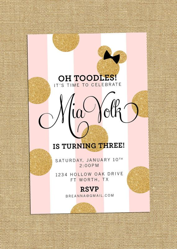 Welcome to my shop, yall!  A modern twist on a childhood classic. This Minnie Mouse Party invite will be something special for your little one to