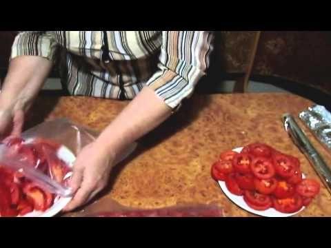 Замороженные овощи. Помидоры.