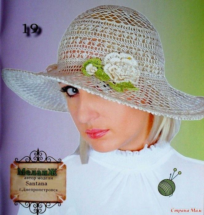 135 best sombreros crochet images on Pinterest | Sombreros de ...