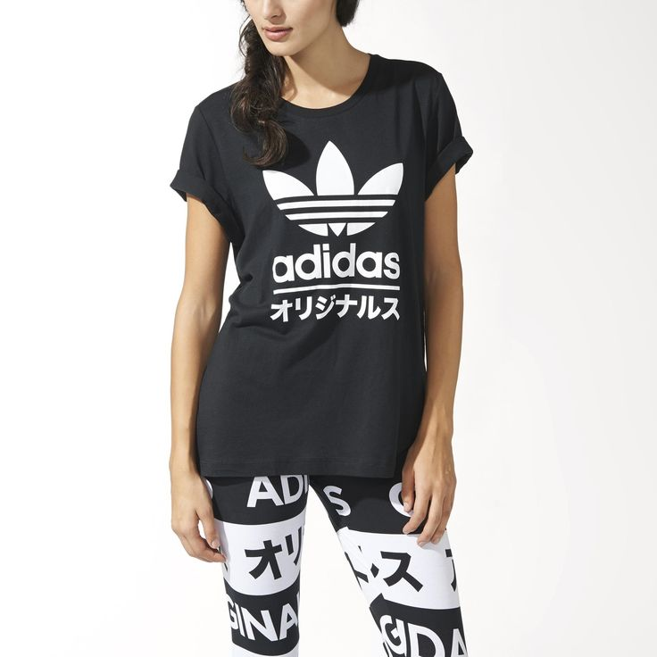adidas originals womens clothing