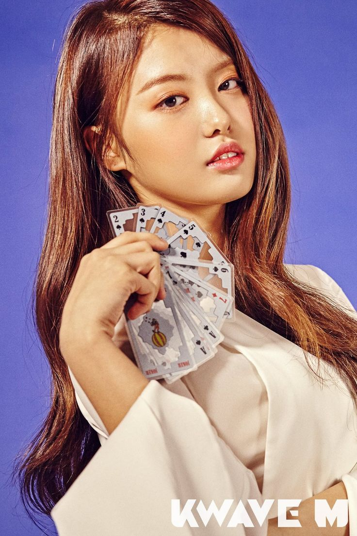 Ahin (Momoland) - Kwave Magazine March Issue '17