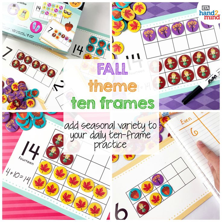 80 best Fall images on Pinterest   Frame template, Math centers and ...