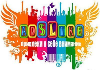 ЗАРАБОТОК В ИНТЕРНЕТЕ http://mymoney888.blogspot.ru/