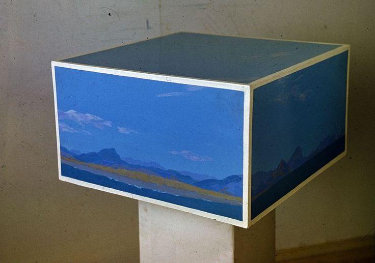 Панорама I, 1976
