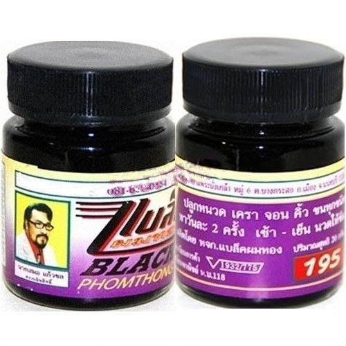 Beauty Set  Facial Hair Growth Herb Cream Grow Beard Mustache Sideburns Eyebrow Chest Hair Get Free Facial Hair Epicare Spring A1 Remover ** Be sure to check out this awesome product.