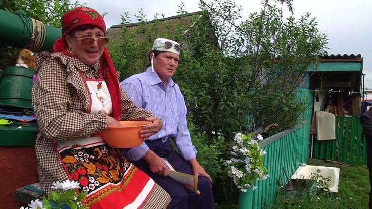 Свадебные обычаи России. Караидель. 14.07.2017