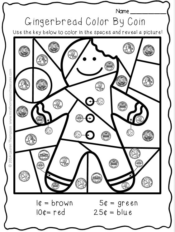Free Gingerbread Color By Coin plus more!! Christmas Worksheets #freebie