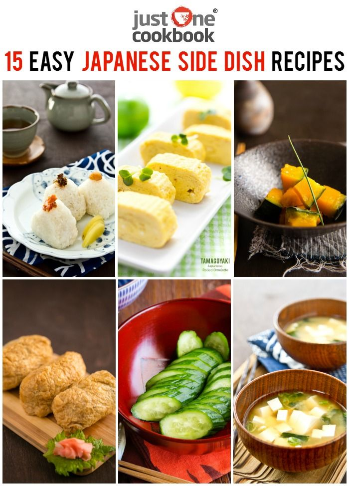 120 best japanese recipes images on pinterest cooking food 15 easy japanese side dish recipes forumfinder Images