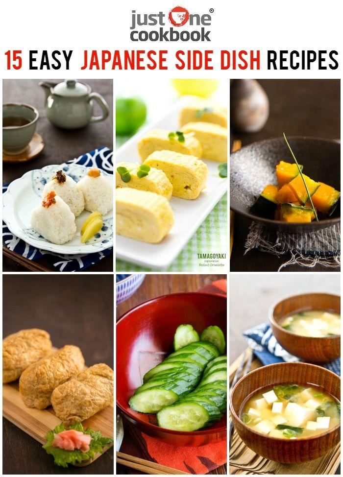 15 Easy Japanese Side Dish Recipes at JustOneCookbook.com @justonecookbook