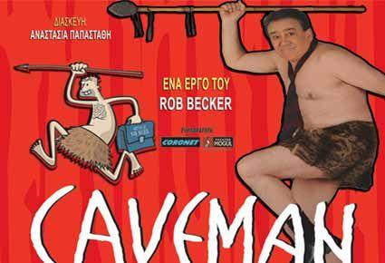 (ΝΕΟ!) Η ΠΑΡΑΣΤΑΣΗ ΘΡΥΛΟΣ!! ΕΙΔΙΚΗ ΤΙΜΗ!!! €11 για 1 Εισιτήριο για την Θεατρική Κωμωδία... CAVEMAN με τον Σάββα Τασίου.Η Μακροβιότερη Σόλο Κωμωδία Στην Ιστορία του Broadway, Tώρα και στη ΚΥΠΡΟ! ΠΑΓΚΥΠΡΙΑ ΠΡΕΜΙΕΡΑ την Τετάρτη 20 ΙΑΝΟΥΑΡΙΟΥ και Τακτικές Παραστάσεις... Κάθε Παρασκευή & Σάββατο στις 9 μ.μ και κάθε Κυριακή στις 8 μ.μ μεχρι τις 7 ΦΕΒΡΟΥΑΡΙΟΥ. Στο ΘΕΑΤΡΟ ΠΑΝΘΕΟΝ στη ΛΕΥΚΩΣΙΑ.