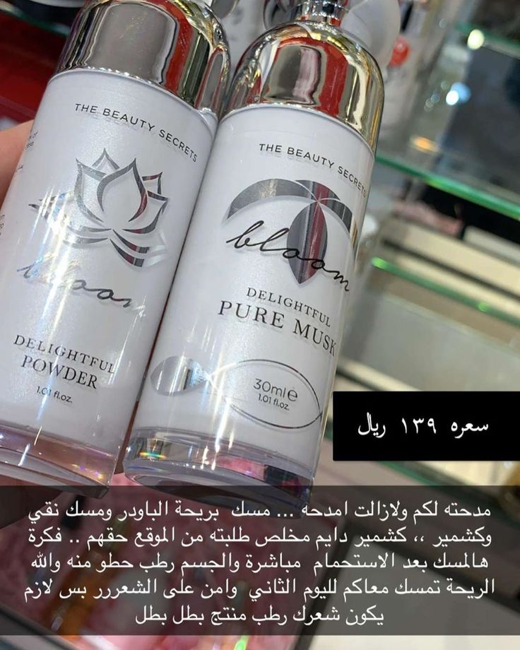 Pin by red rose on عطور وبخور in 2020 (With images) Pure