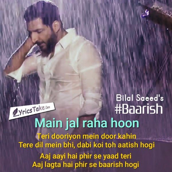 baarish bilal saeed and neha kakkar mp3 download