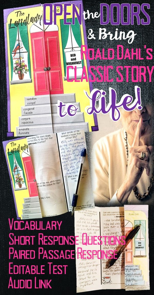 """Roald Dahl's """"The Landlady"""" is a classic short story that will come alive for your students when you use this folding door worksheet and editable test! Best yet, no glue is needed.  Students will enjoy the story's suspense, and their critical thinking skills will get a good workout while reading and answering the questions for this four-day activity."""