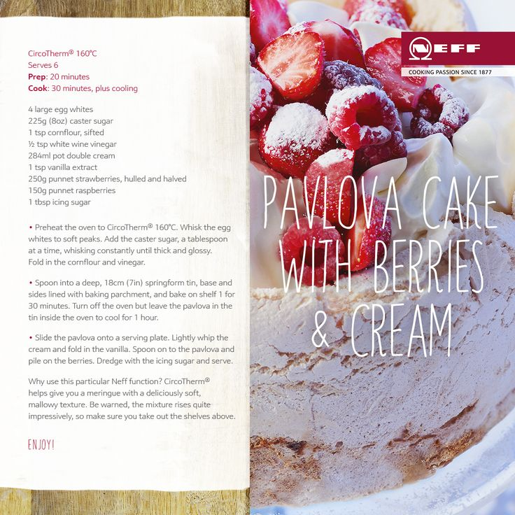 This Neff recipe for Pavlova with Berries and Cream is great at any time of the year, but it's also an especially popular choice for Australia Day.