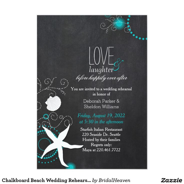 Chalkboard Beach Wedding Rehearsal Dinner Invitation 485
