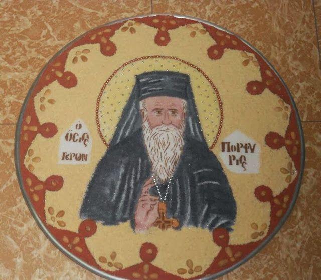 Κόλλυβα en l'honneur du saint moine nouvellement canonisé St Porphyrios