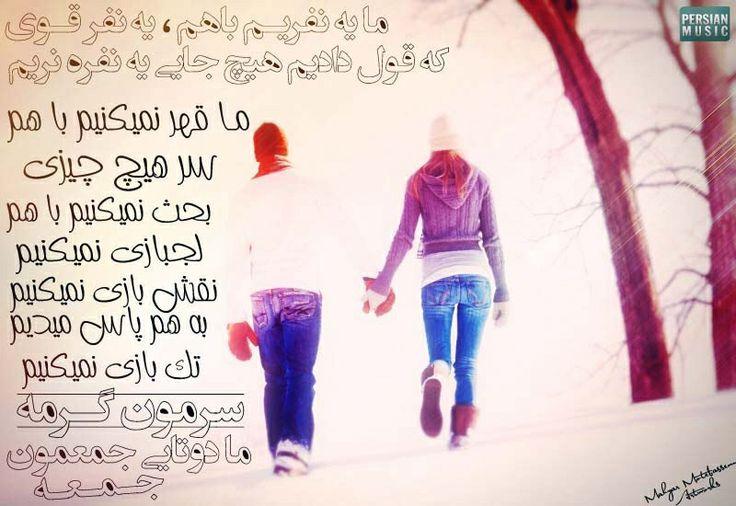 Design : Me ☺️ My Love ❤️❤️❤️