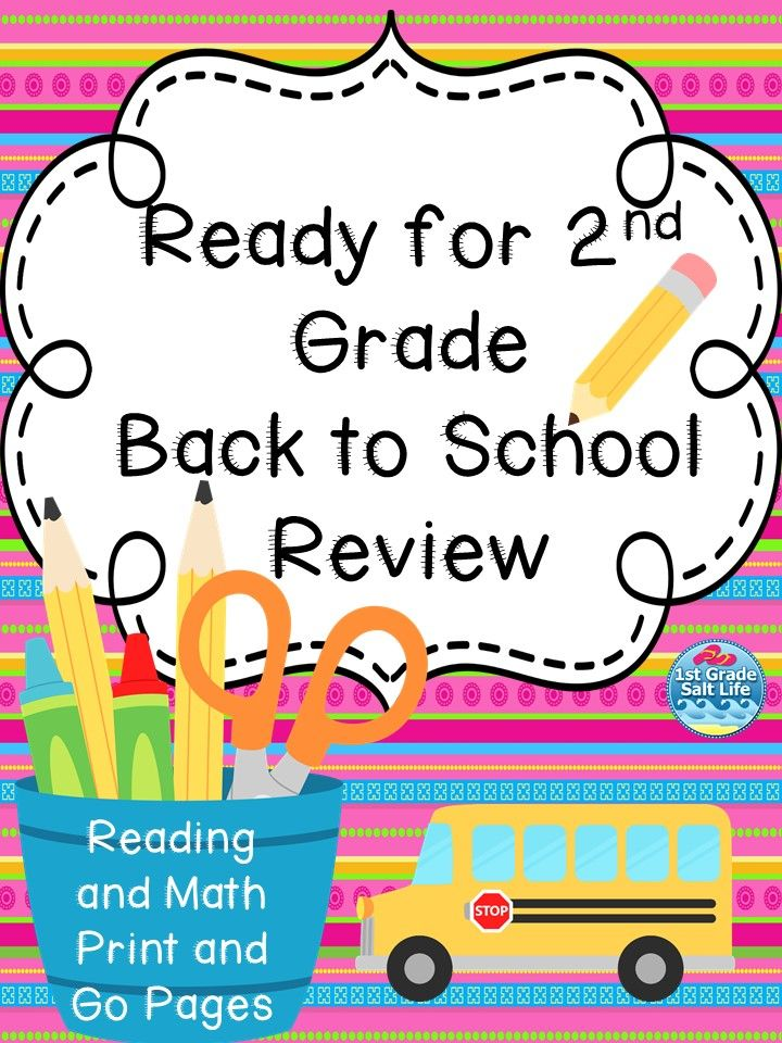 Back to School Review for the beginning of 2nd grade!