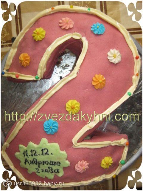 Как испечь торт для ребенка на день рождения