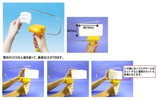 Hot Wire Foam Cutter Medium / 1pc      Untuk memotong bahan styrofoam dengan menggunakan panas     Menggunakan bahan kawat Ni-Chrome ( awet )     Menggunakan baterai biasa 2 buah.     Maksimal ketebalan yang bisa di potong : 70mm