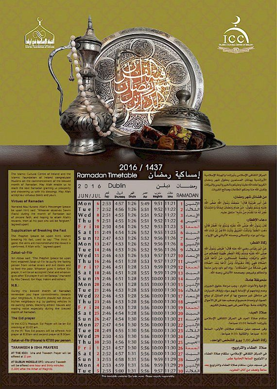 Ramadan Prayer Timetable