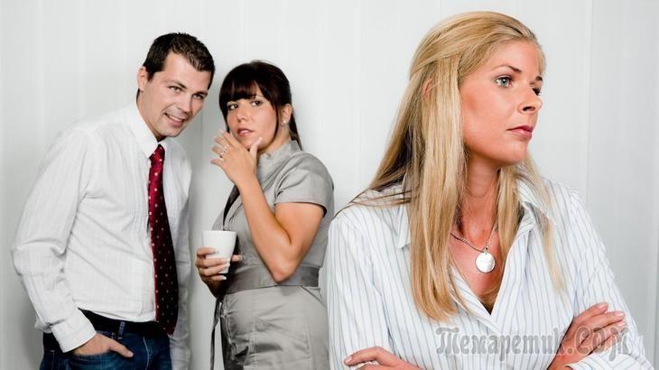 15 дельных психологических советов, которые избавят от неприятных ситуаций в общении
