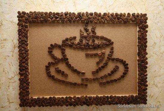 Artesanato de grãos de café (25 fotos)