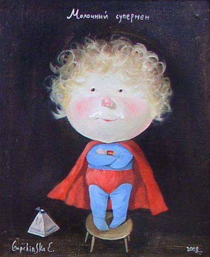 .Evgenia Gapchinska Молочный супермен