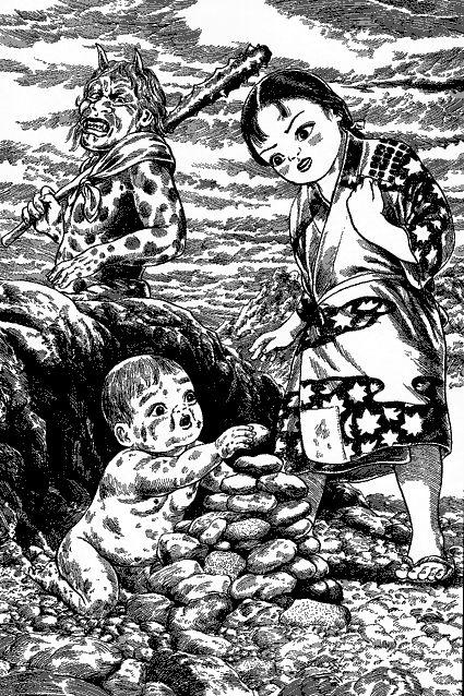 Kazuichi Hanawa
