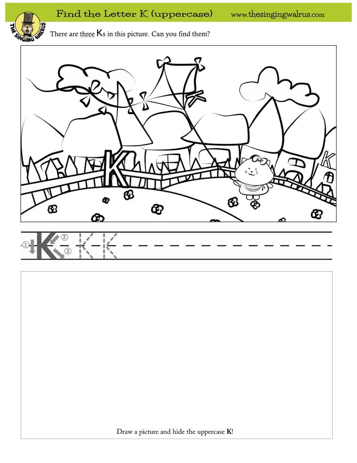 Printable Worksheets free printable alphabet worksheets for kindergarten : 17 best Free Alphabet Worksheets images on Pinterest | Alphabet ...