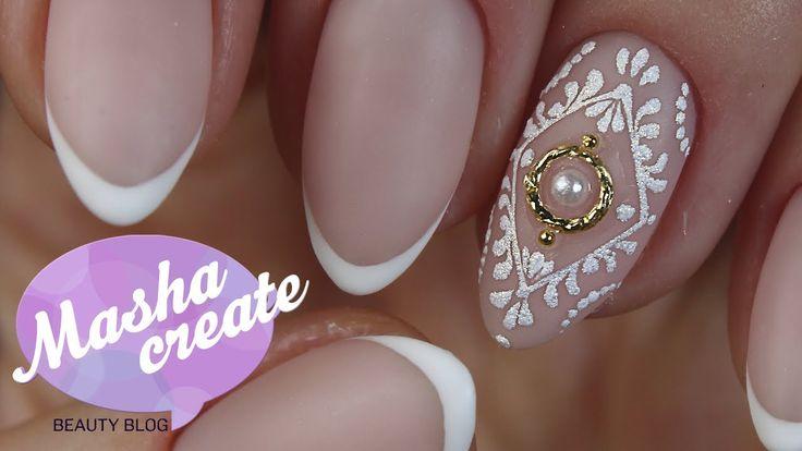 Простой Дизайн ногтей Френч. Простой Свадебный дизайн ногтей. Обзор GGA professional - YouTube