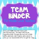Every great middle school teacher team needs a great documentation binder! I have not found one on TpT, so I have created just what you and your gr...