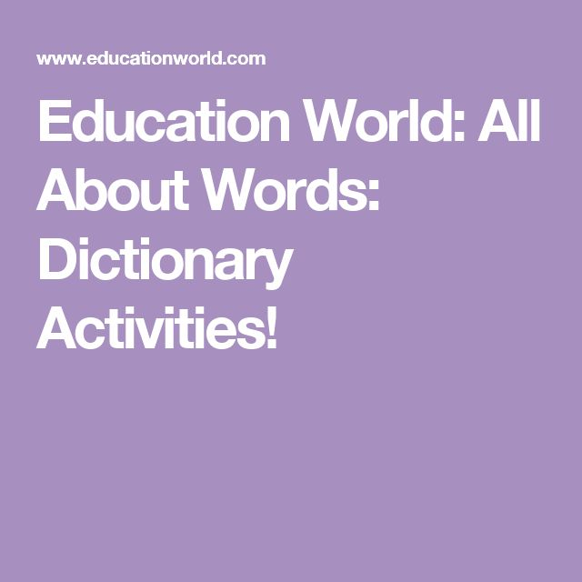 Education World: All About Words: Dictionary Activities!
