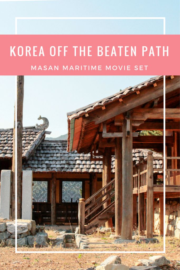 Korea Off the Beaten Path: Masan Maritime Movie Set