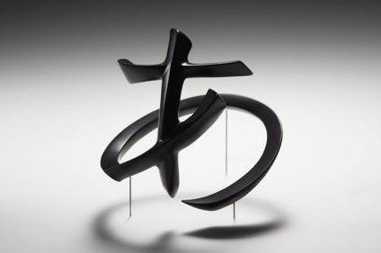 Hideo Kanbara created one symbol of the Japanese Hiragana scripts in to 3D.