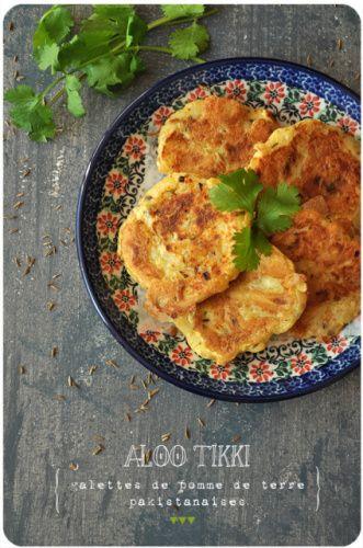 Aloo tikki (galettes de pomme de terre pakistanaises)