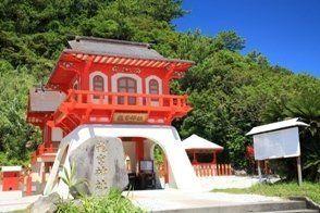 Ryugu Shrine