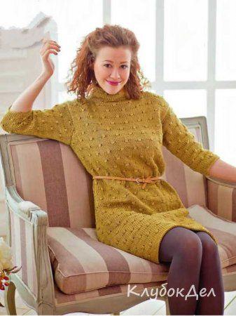 Платье с узором «бугорки»