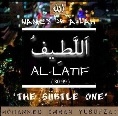 Names of ALLAH ( 30-99 )