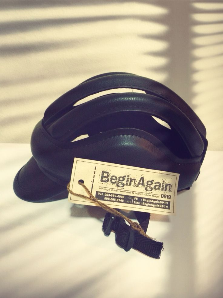 Vintage Bike Helmets by BeginAgain0919 ID: BG04