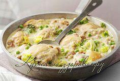 Курица в сливочном соусе по-французски