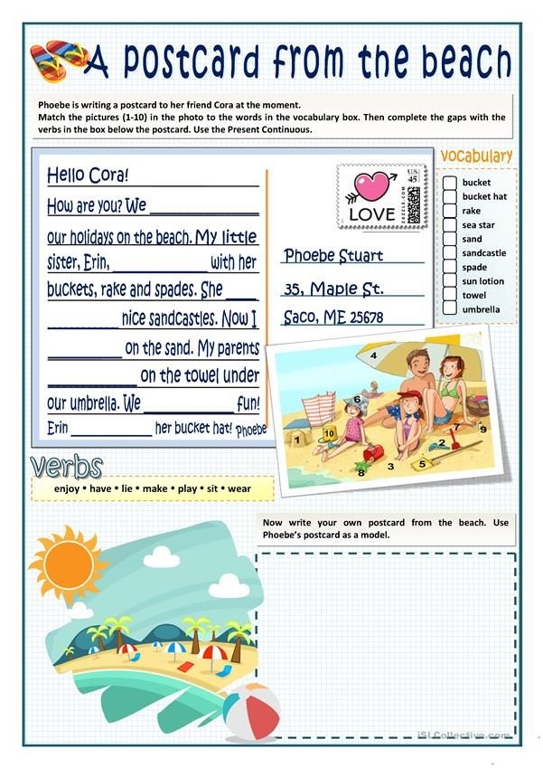 A Postcard From The Beach Writing Lesson Plans Postcard Teaching Writing