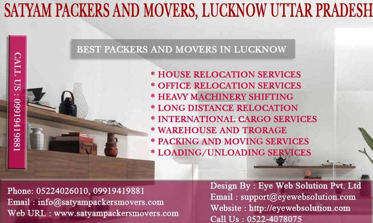Satyam Packers and Movers is a Better Option of packing and moving service provider in Lucknow. #SatyamPackersandMoversLucknow #PackersandMoversLucknow MoversandPackersLucknow http://www.satyampackersmovers.com/