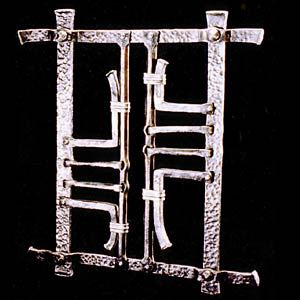 Lovely window grill by Red Frog Metal Design -Carla Hall - female blacksmith in Oakland.