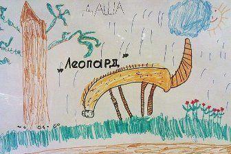 волшебное дерево детский рисунок - Поиск в Google