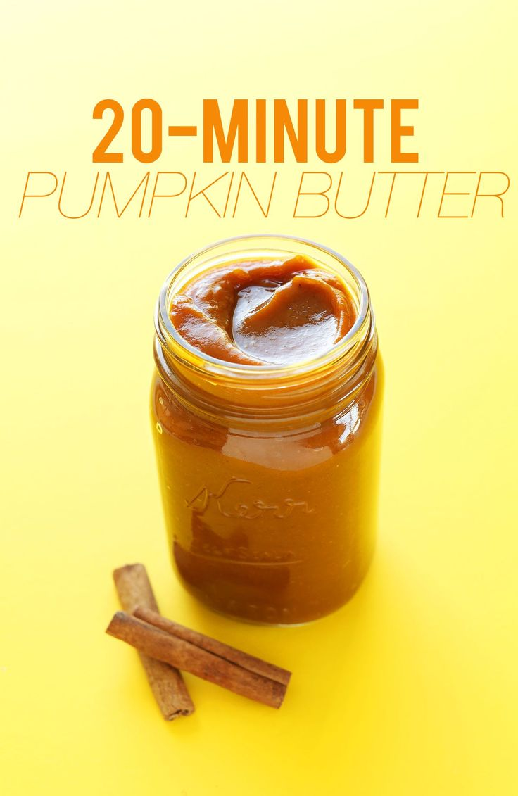 EASY 20-MINUTE Pumpkin Butter! Perfect for adding to fall treats #recipe #pumkin #fall #pumpkinspice #dessert